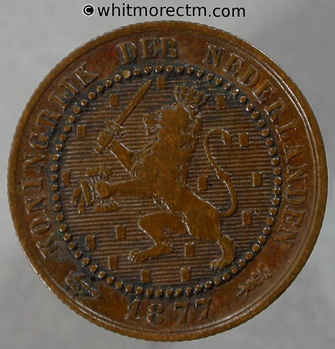 1877 Netherlands 1 Cent coin Y2 - obv