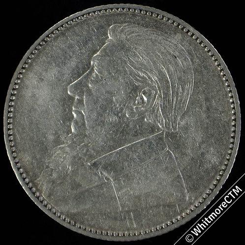 1897 South Africa Kruger 1 Shilling Y4