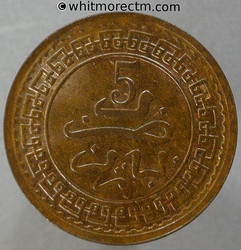 1321 (1904) Morocco 5 Mazunas coin Y16.3 Paris - 30% Luster - 1
