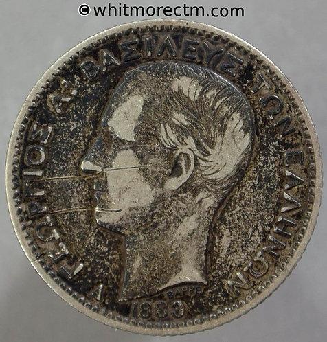 1883 Greece 1 Drachma coin Y7 - Silver