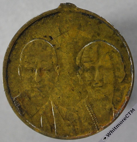 1934 Marriage of Prince George to Princess Marina Medal obv 19mm Not in Brown. Rare