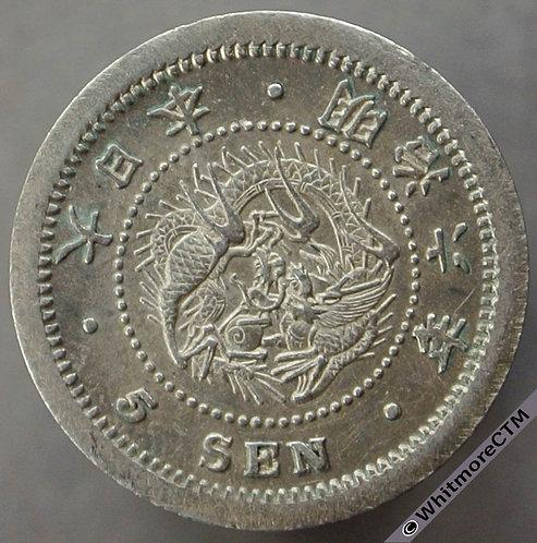 1873 Japan 5 Sen Type 1  Yr6 - Y22