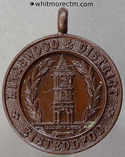 Bristol Kingswood 1950 District Eisteddfod medal 26mm Fattorini - Bronze