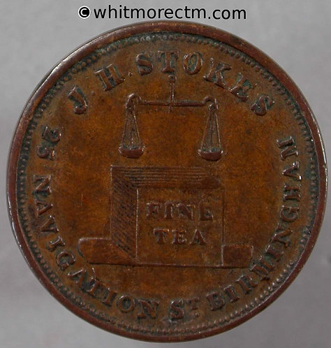 Unofficial Farthing Birmingham 980 J.H.Stokes 25 Navigation St - Bust of Chinama