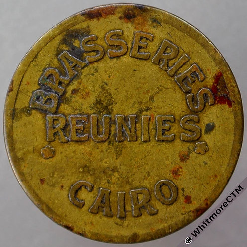 Egypt Cairo Token 25mm Brasseries Reuines. 1 Pt - Brass