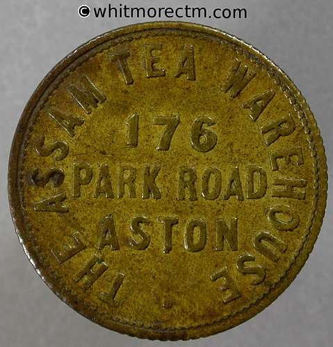 Bonus Token - Aston 26mm G.Taylor Merchant 3d Assam Tea Warehouse - Brass