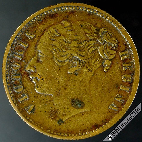 Unofficial Farthing London 3045 Yarrow & Adkins - Extremely rare. Bronze