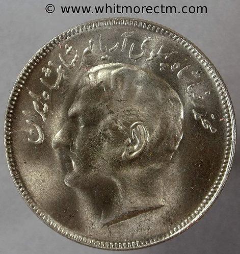1976 Iran Y159 20 Rials coin obv FAO