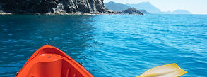 view-from-orange-kayak-PX8X5QV.jpg