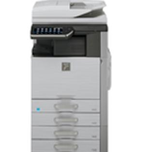 Sharp MX-4110N Color Laser Printer Copier Scanner