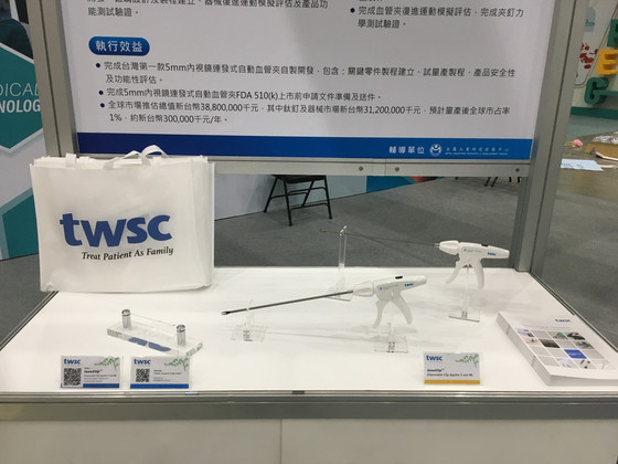 TWSC at Healthcare+ Expo, Taiwan!!