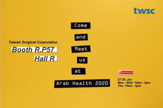 Come and meet us Arab Health 2020!!