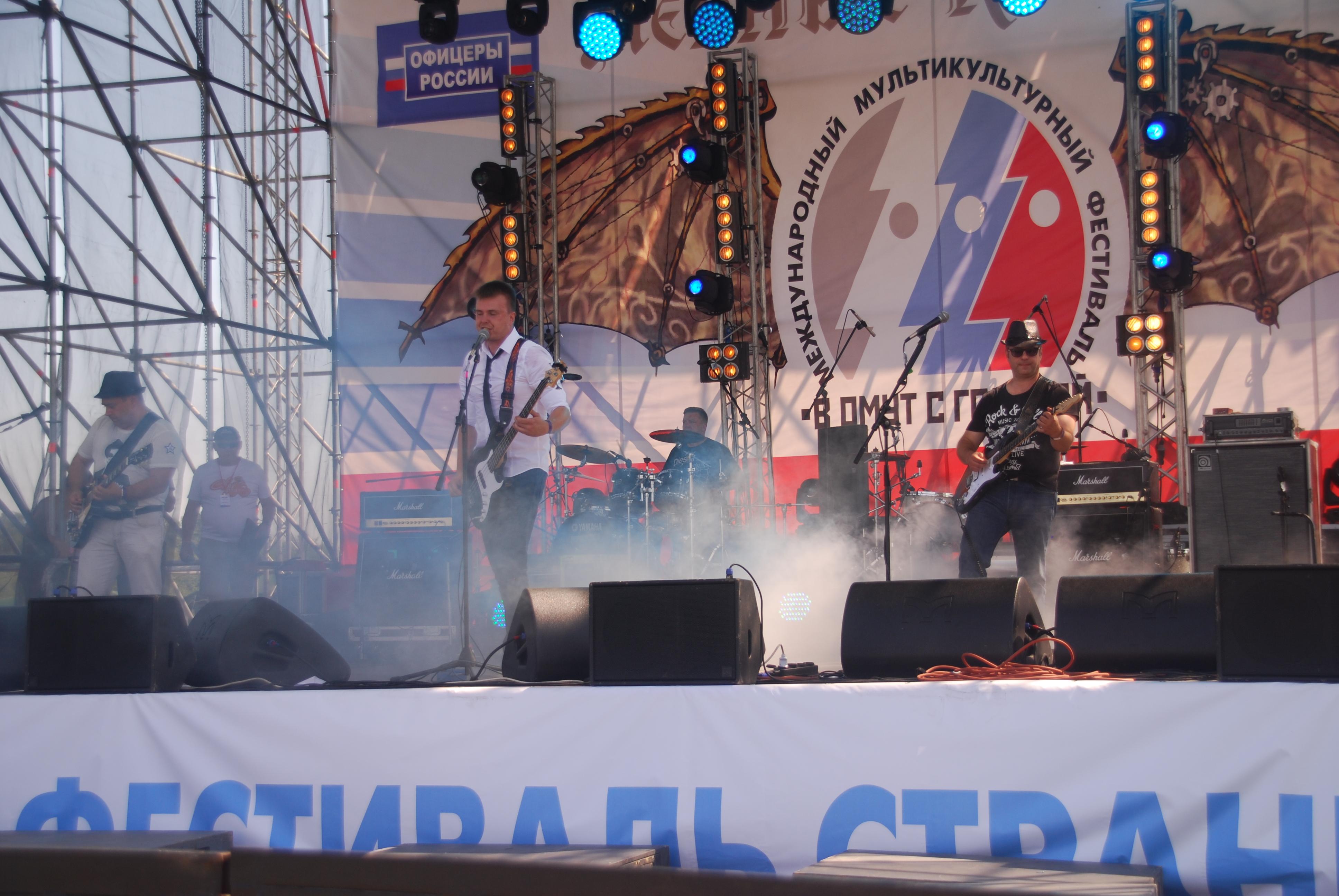 Фестиваль Медные крылья