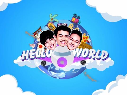 【YouTube】YouTube番組「HELLO WORLD」に出演しております。