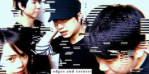 Edges And Corners