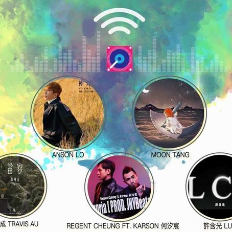 音樂火鍋 <新湯料> Music Hotpot <New Ingredients> 14.12.20
