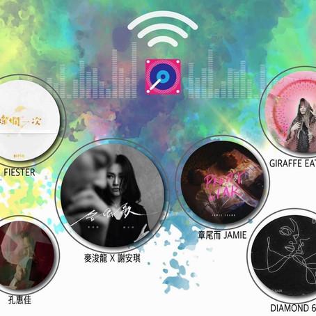 音樂火鍋 <新湯料> Music Hotpot <New Ingredients> 15.11.20