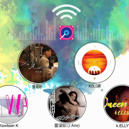 音樂火鍋 <新湯料> Music Hotpot <New Ingredients> 23.12.20