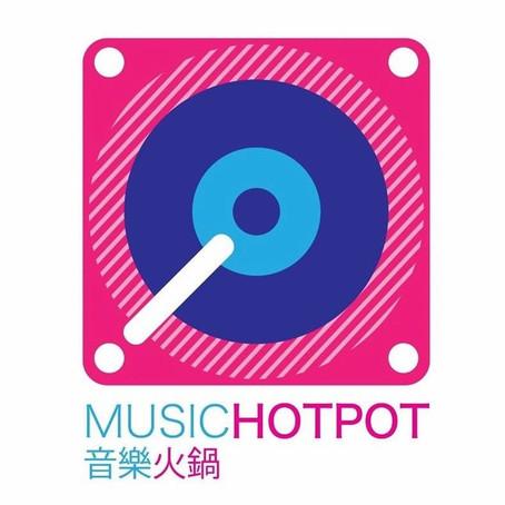 音樂火鍋 <新湯料> Music Hotpot <New Ingredients> 9.11.20