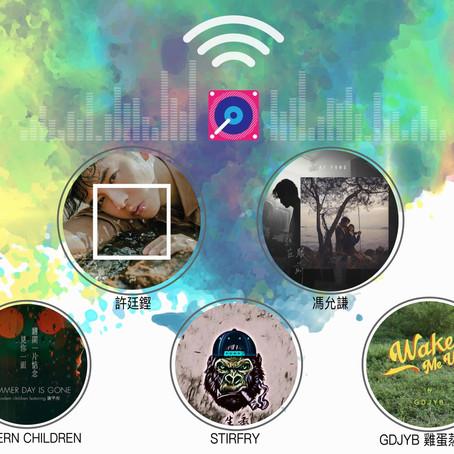 音樂火鍋 <新湯料> Music Hotpot <New Ingredients> 3.12.20