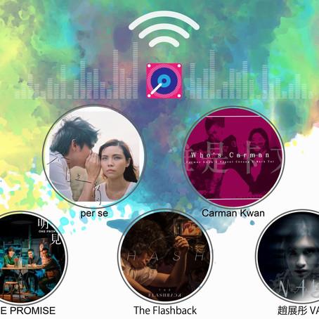 音樂火鍋 <新湯料> Music Hotpot <New Ingredients> 31.12.20