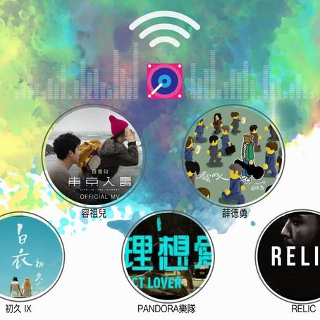 音樂火鍋 <新湯料> Music Hotpot <New Ingredients> 7.12.20