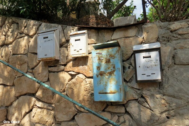 תבות דואר - שביל חיפה - טרק - טיול בחיפה