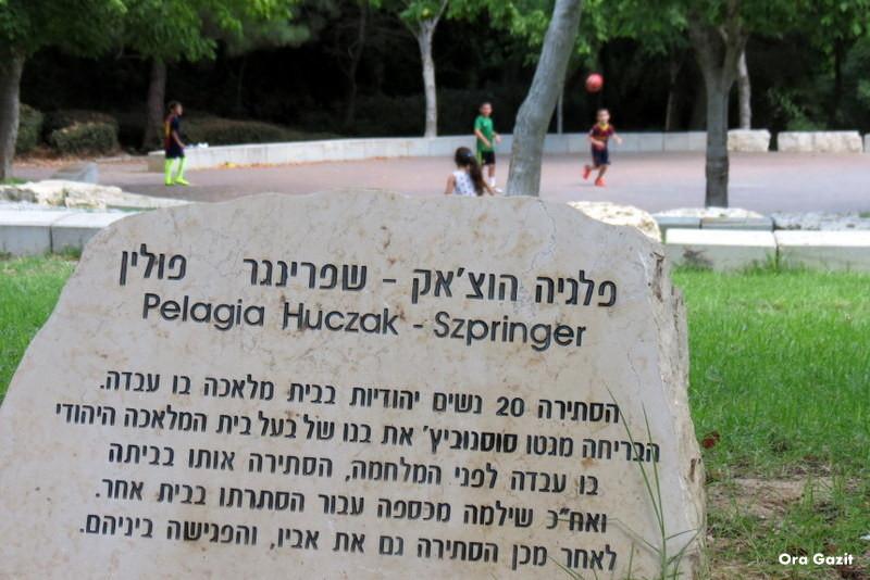 אבן לזכר חסידת אומות עולם פלגיה הוצ'אק - רמת אלון - שביל חיפה - טרק - טיול בחיפה