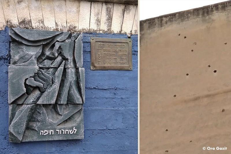 תבליט לשחרור העיר חיפה - גרשון קניספל - אמנות קיר בחיפה - אמנות רחוב