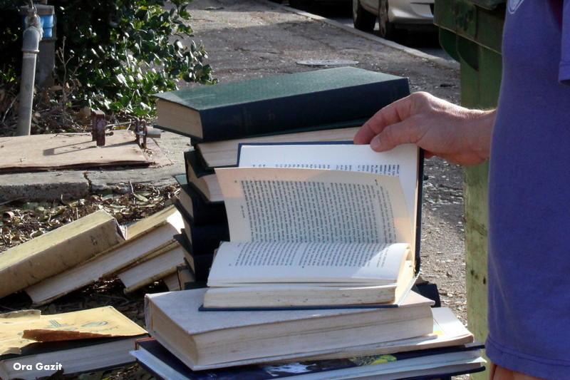 ערמת ספרים - שביל חיפה - טרק - טיול בחיפה