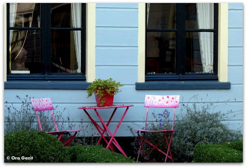 פינת ישיבה, אמסטרדם