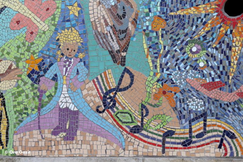 השלם גדול מסך חלקיו - פסיפס - אמנות רחוב - אטרקציות בחיפה