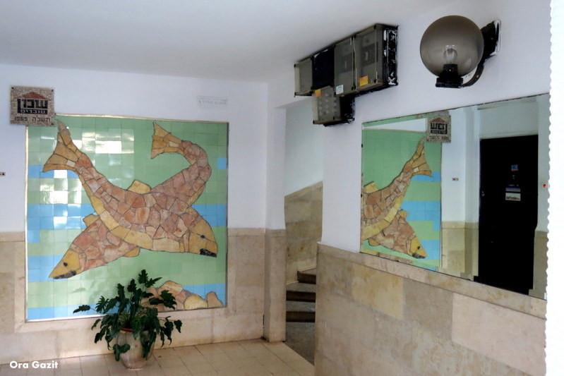 מוזאיקה זוג דגים - שביל חיפה - טרק - טיול בחיפה