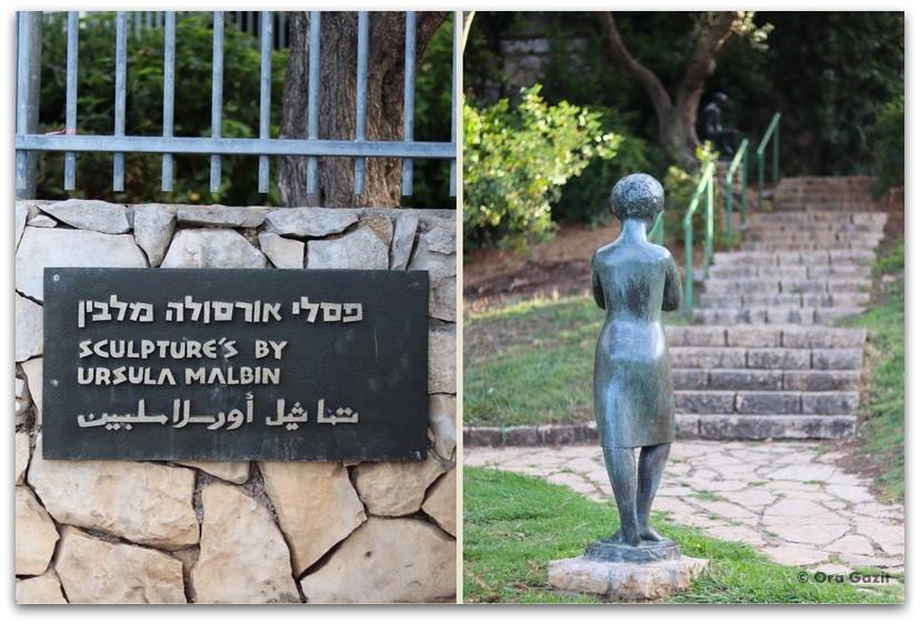 שלט כניסה - גן הפסלים בחיפה - אורסולה מלבין - טיול בחיפה