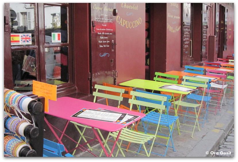 בית קפה צבעוני, מונמרטר, פריז