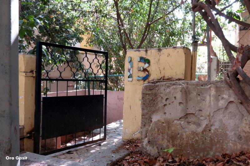חצר יפה - שביל חיפה - טרק - טיול בחיפה