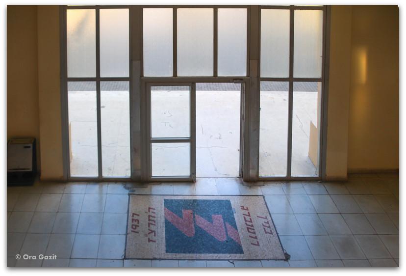 בית רוטנברג - תחנת הכח חברת חשמל - סיורים בחיפה - בתים מבפנים - באוהאוס
