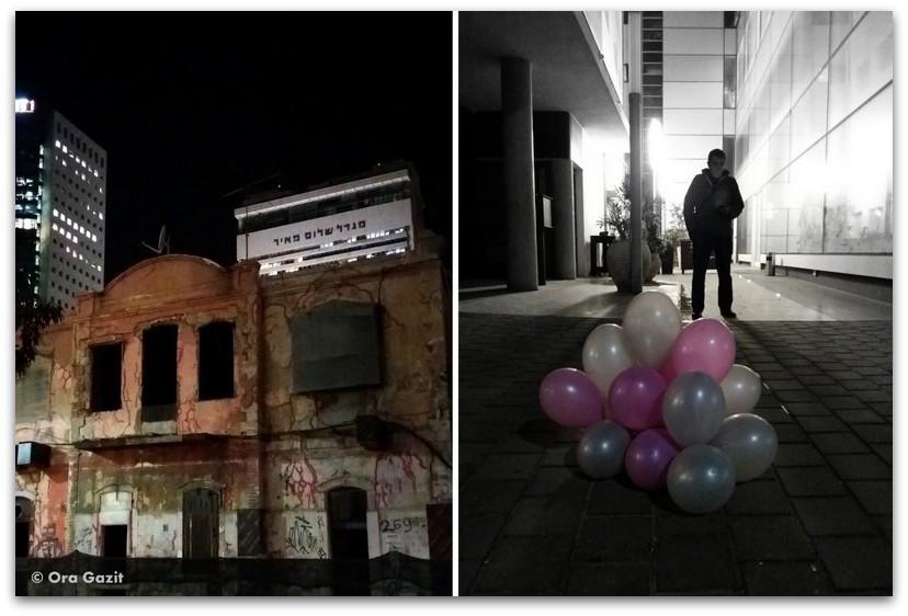 בלילה - מה עושים היום בתל אביב