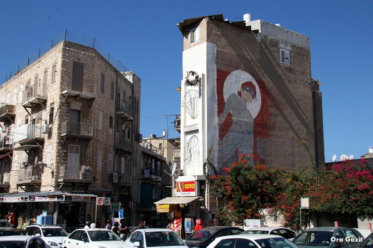 אמנות רחוב- ואדי ניסנאס - שביל חיפה - טרק - טיול בחיפה