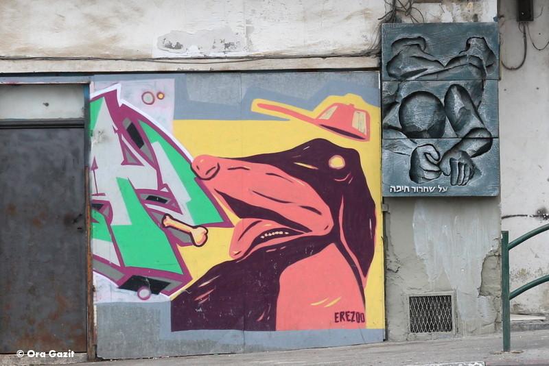 תבליט לשחרור חיפה - גרשון קניספל - אמנות קיר בחיפה - אמנות רחוב