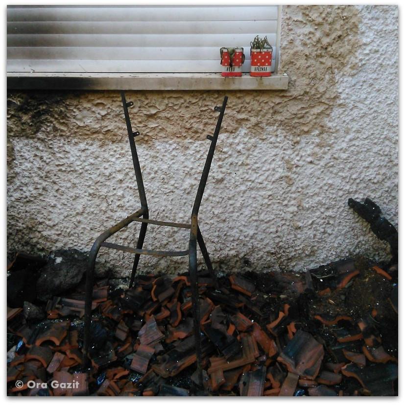 כסא שרוף - שריפה בחיפה - היער השחור