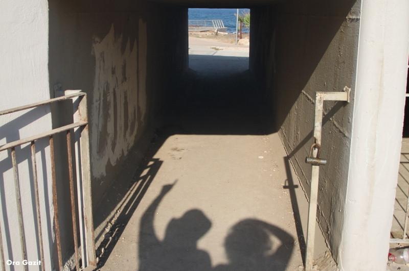 מעבר מתחת לכביש - פארק הכט - שביל חיפה - טרק - טיול בחיפה