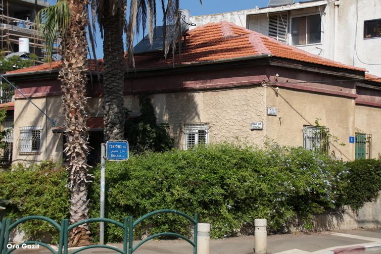 בית קטן - בת גלים - שביל חיפה - טרק - טיול בחיפה