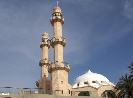 שביל חיפה | מקטע 14: כבאביר ומרכז הכרמל