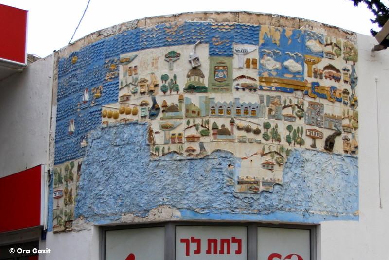 העיר חיפה - תבליט - אמנות רחוב - אטרקציות בחיפה