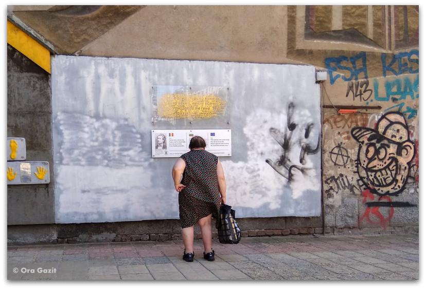 סופיה בולגריה - טיול עירוני - תמונת רחוב - אשה ברחוב