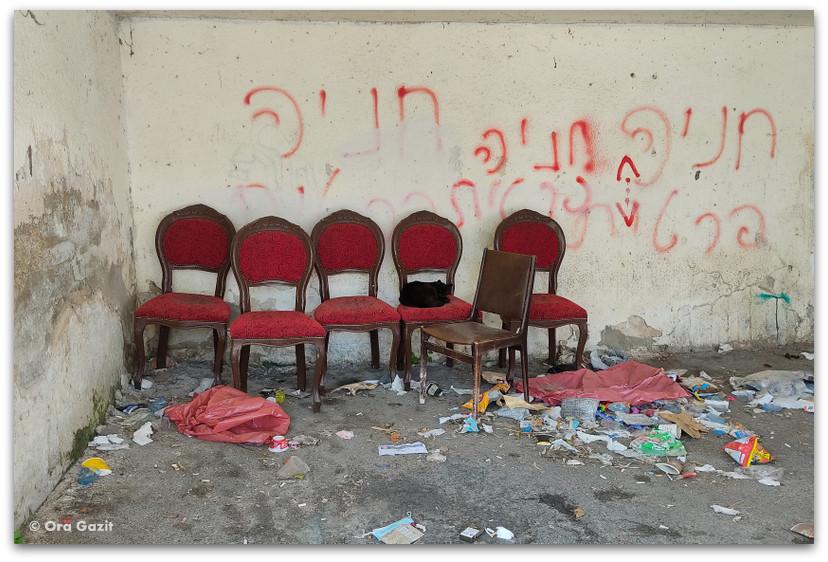 כסאות - שכונת חליסה - שמות רחובות בחיפה - טיול בחיפה