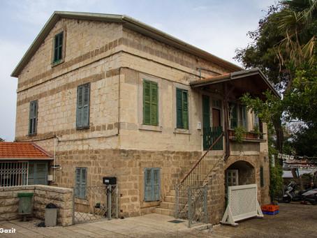 שביל חיפה | מקטע 21: המושבה הגרמנית