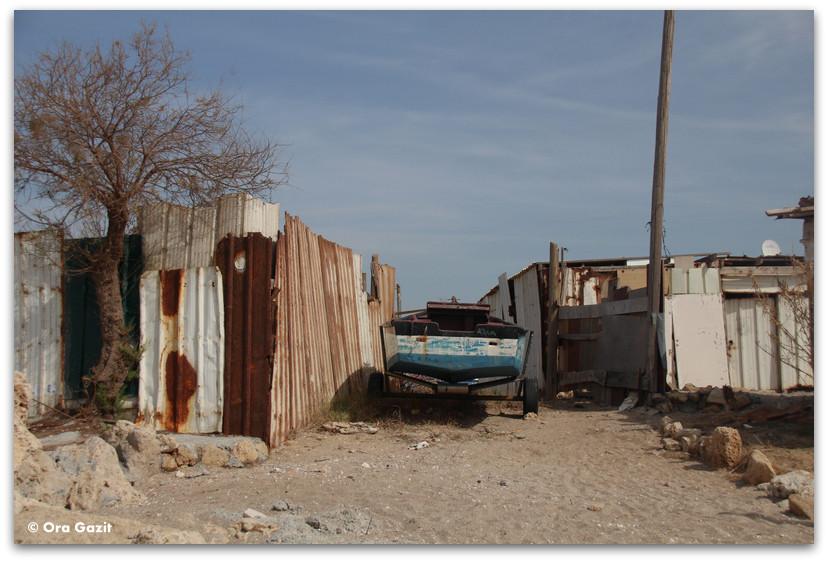 כפר הדייגים - ג'סר א זרקא