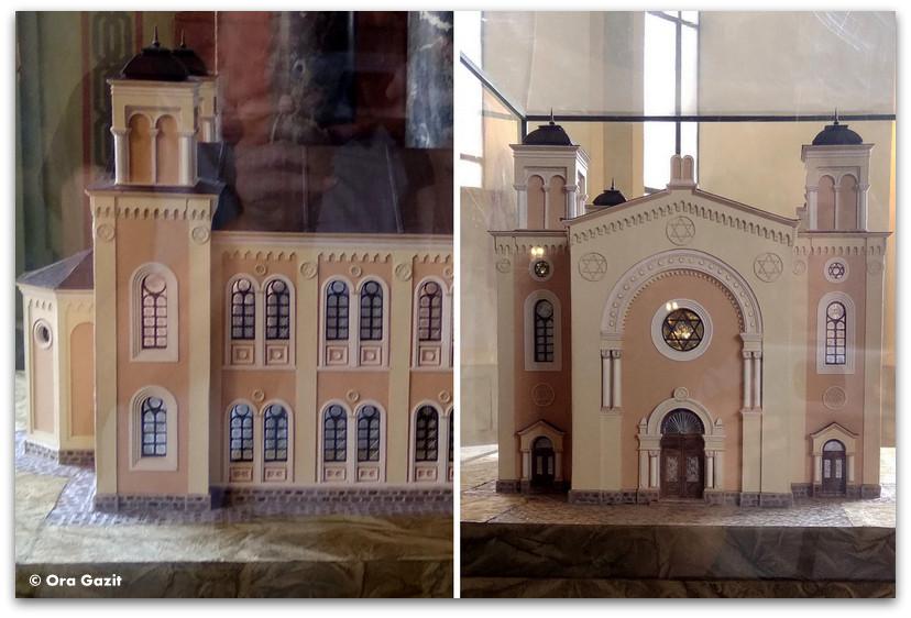 סופיה בולגריה - טיול עירוני - בית הכנסת הגדול - דגם בית הכנסת של וידין